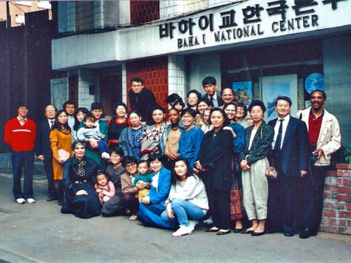 Baha'i Faith South Korea