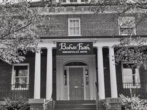 Baha'i Faith Washington DC